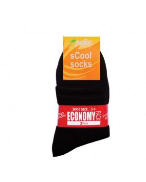 Pallas Quarter Socks PI82/83/84-004